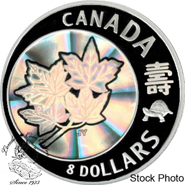 Canada: 2007 $8 Maple of Long Life Hologram Pure Silver Coin