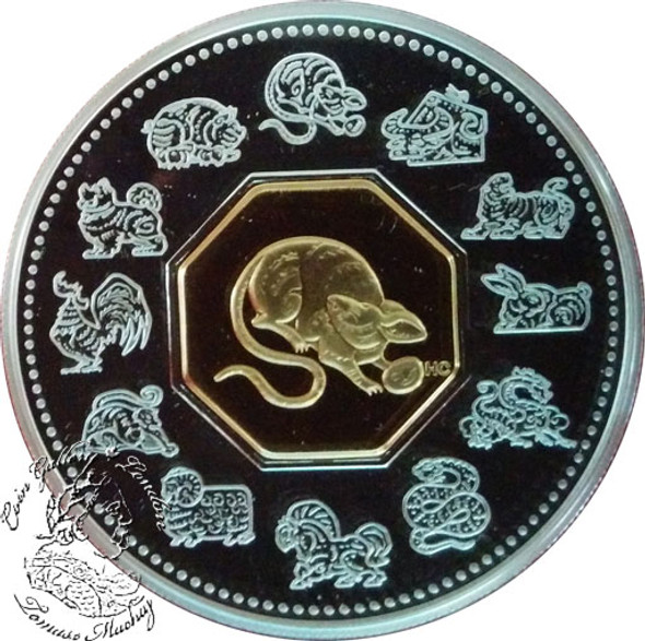 Canada: 2008 $15 Year of the Rat Lunar Silver Coin