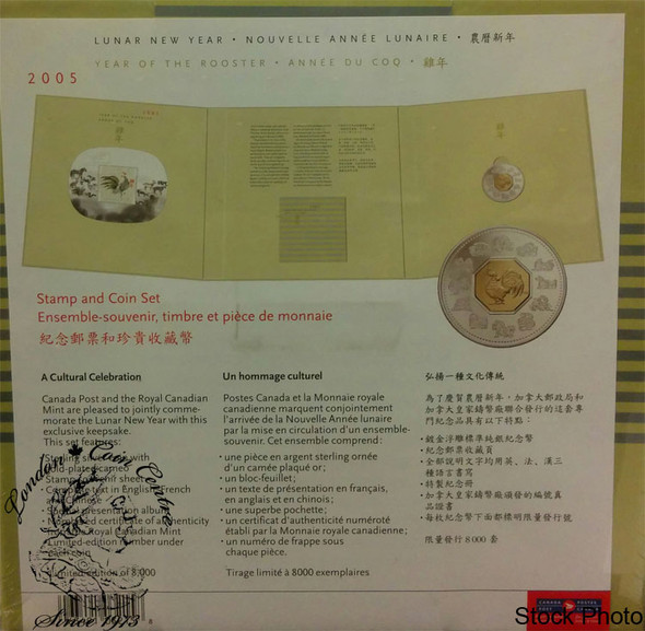 Canada: 2005 $15 Year of the Rooster Lunar Silver Coin and Stamp Set