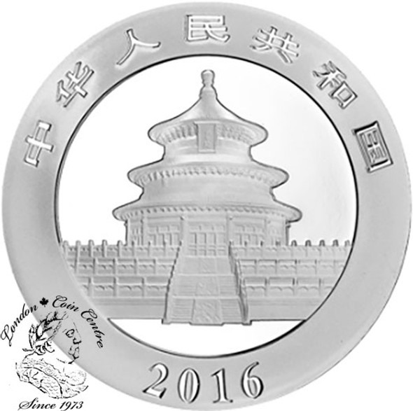 China: 2016 10 Yuan 30 g Silver Panda in Original Mint Capsule