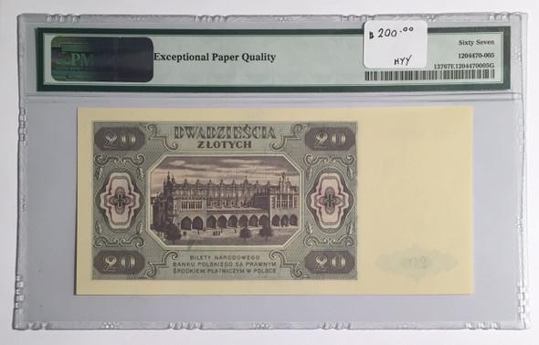 Poland: 1948 20 Zloty National Bank Banknote PMG MS67 EPQ