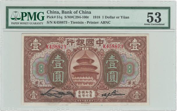 China: 1918 1 Dollar or Yuan PMG AU53