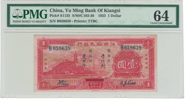 China: 1933 1 Dollar Yu Ming Bank Of Kiangsi PMG MS64