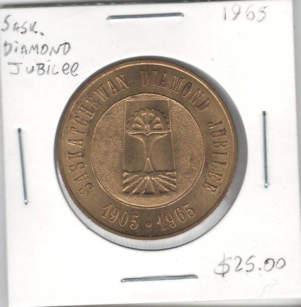 Canada: 1965 Saskatchewan Diamond Jubilee Medallion