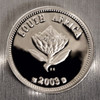 2003 Silver Tickey - Obverse.