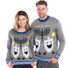 Hanukkah Ugly Sweater - his and hers