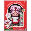"6"" Retro Strawberry Shortcake Boxed View"