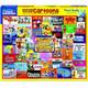 Saturday Morning Cartoons puzzle box.