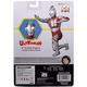 MEGO 1984 Ultraman card back