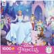 Disney Princess Cinderella's Wish 1000pc puzzle box