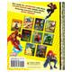 Marvel-Nine Marvel Super Hero Tales Little Golden Book - Back of Book