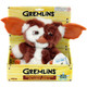 """Gremlins 8"""" Musical Dancing Gizmo Packaged View"""