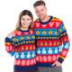 North Pole Mashup Ugly Christmas Sweater Couple