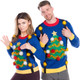 Pom Pom Suspenders (His or Hers) Sweater by Tipsy Elves