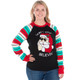 Don't Stop Believing Ugly Sweater on Her