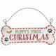 Festive Dog Bone Ornaments Puppy's First Christmas