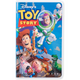 Cover - Toy Story Journal
