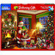 Delivering Gifts 550pc Puzzle by White Mountain