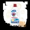 Marsiglia Liquid Laundry Detergent with Degreaser (38.9 fl oz   1150 ml)
