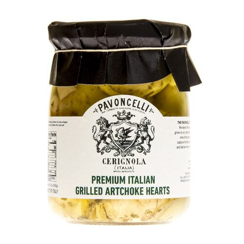 Grilled Artichoke Hearts (19.4 Oz | 550 g)