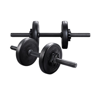 Everfit 12KG Dumbbells Dumbbell Set Weight Plates Home Gym Fitness Exercise