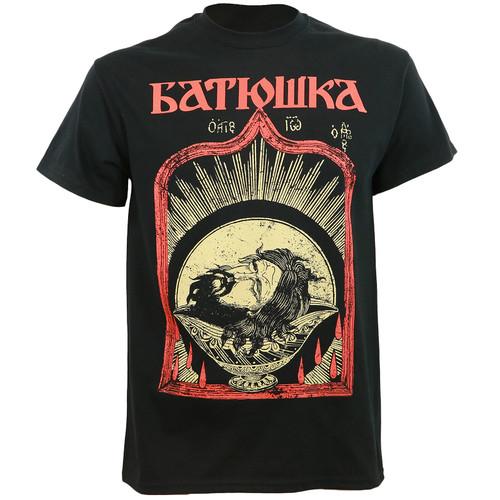 Batushka Baptist Head T-Shirt