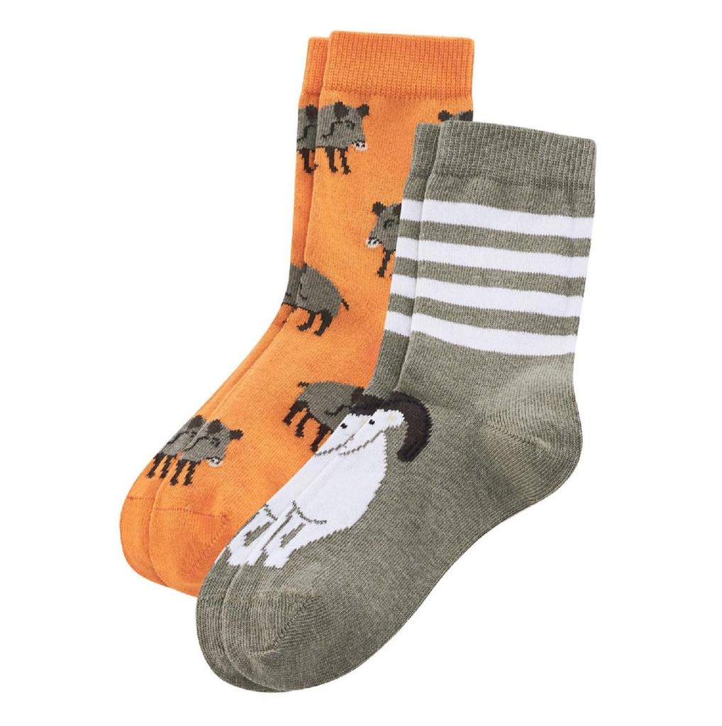 Kids Organic Cotton Sneaker Socks Color: pumpkin/nut