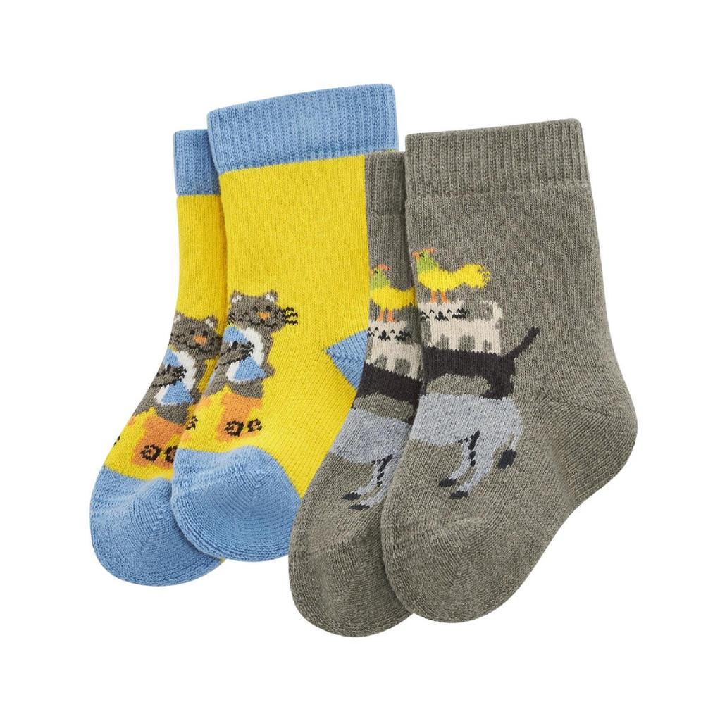 Baby Organic Cotton Socks Color: 707 sunflower/nut