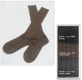 Organic Wool Cotton Unisex Knee High Socks | Grodo 44016