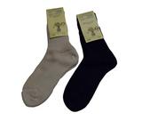 Organic Wool Kids Socks | Grodo 14036, 100%  Organic wool