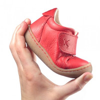 "Natural Leather Flexible Toddler Shoes- ""Primero"""