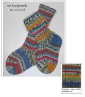 Organic Wool Baby Socks | Grodo 14065