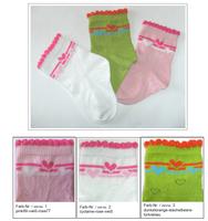 Organic Cotton Baby Socks | Grodo 12827