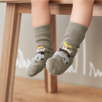 Baby Organic Cotton Socks Color: 707 sunflower/nut