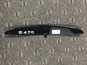 Moses 470 Rear Wing Stabilizer - used