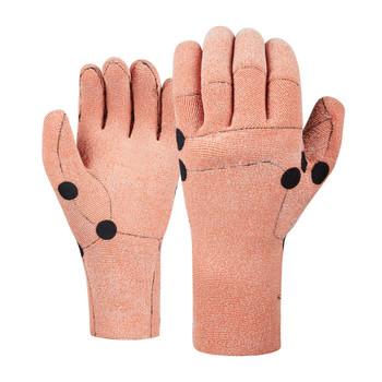 Mystic Marshall 5-Finger Glove - Inside