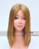 Coco Natural Looking Wigs