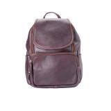 Australian Handmade Leather Backpack: Shoaib