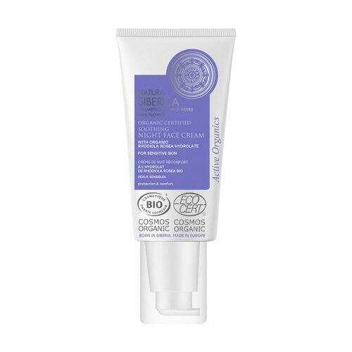 Natura Siberica Soothing Night Face Cream for sensitive skin