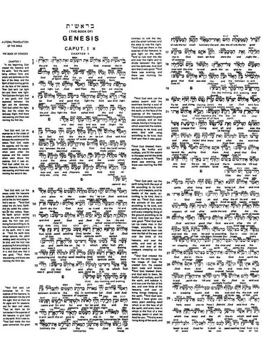 The Interlinear Bible Hebrew-Greek-English