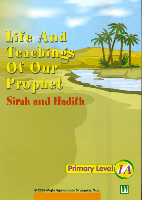 Life & Teaching of our Prophet Textbook 1A