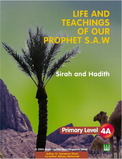 Life & Teaching of our Prophet Textbook  4A