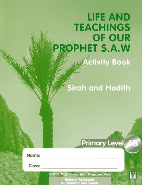Life & Teaching of our Prophet Workbook  4B