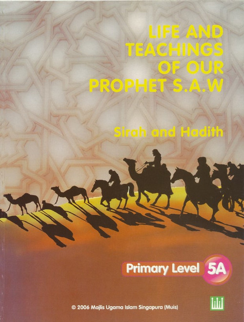 Life & Teaching of our Prophet Textbook  5A
