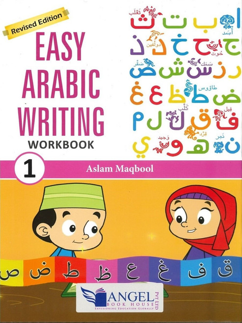 Easy Arabic Writing Workbook 1