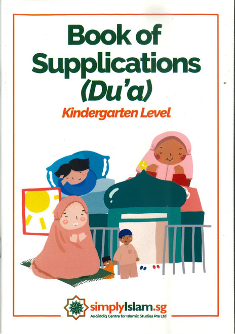 Book of Supplications (Du'a) -Kindergarten Level