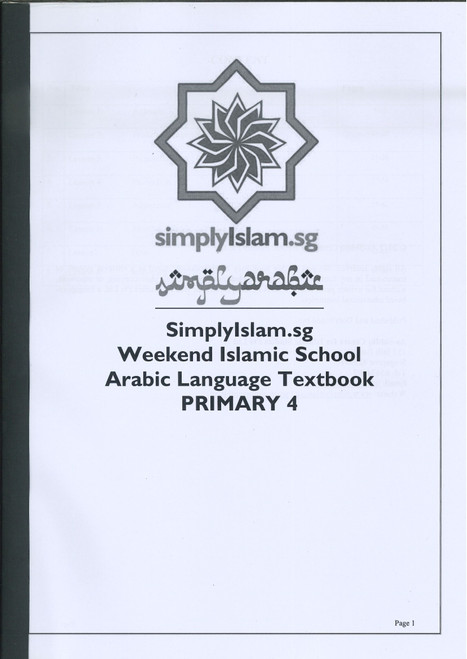 Primary 4 Arabic Booklet