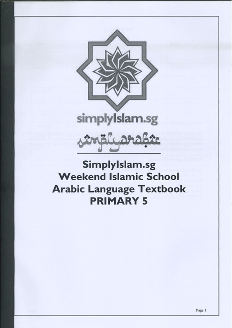 Primary 5 Arabic Booklet