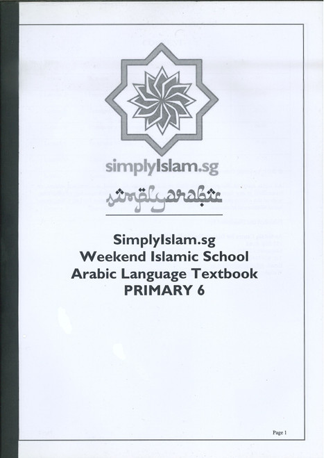 Primary 6 Arabic Booklet