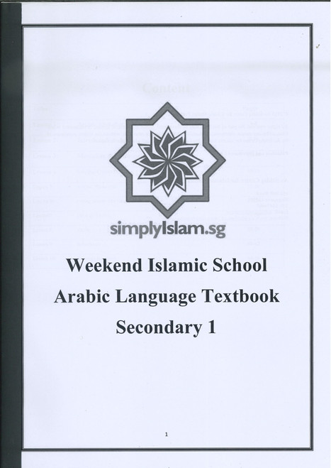 Secondary 1 Arabic Booklet